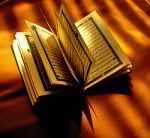 250px-Opened_Qur'an