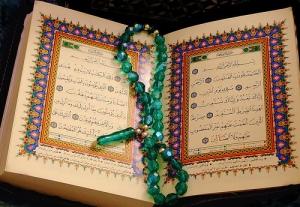 Al-Qur'anul Karim